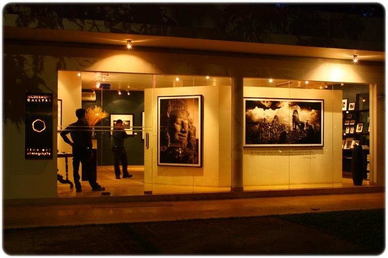 выставочный зал Сием Рип