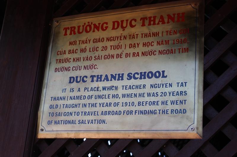 old school in Vietnam