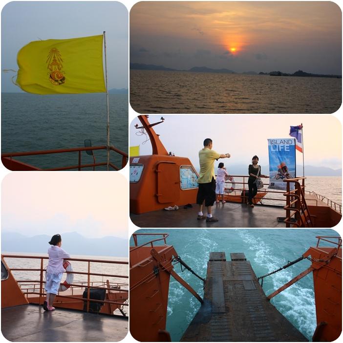 паромом на Ко Чанг, Таиланд, фото