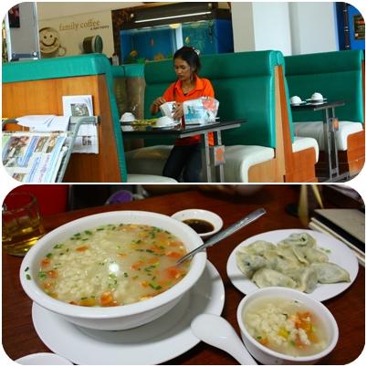 ресторан в Пном Пене | shake-reality.com