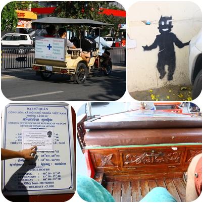 коллаж, в Пном Пене, фотография | shake-reality.com