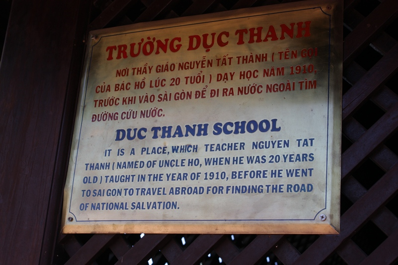 old school in Vietnam